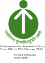 Entrepreneurship Awareness Camp